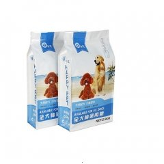 Box Pouch PET Food Packaging